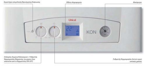 unical-kon